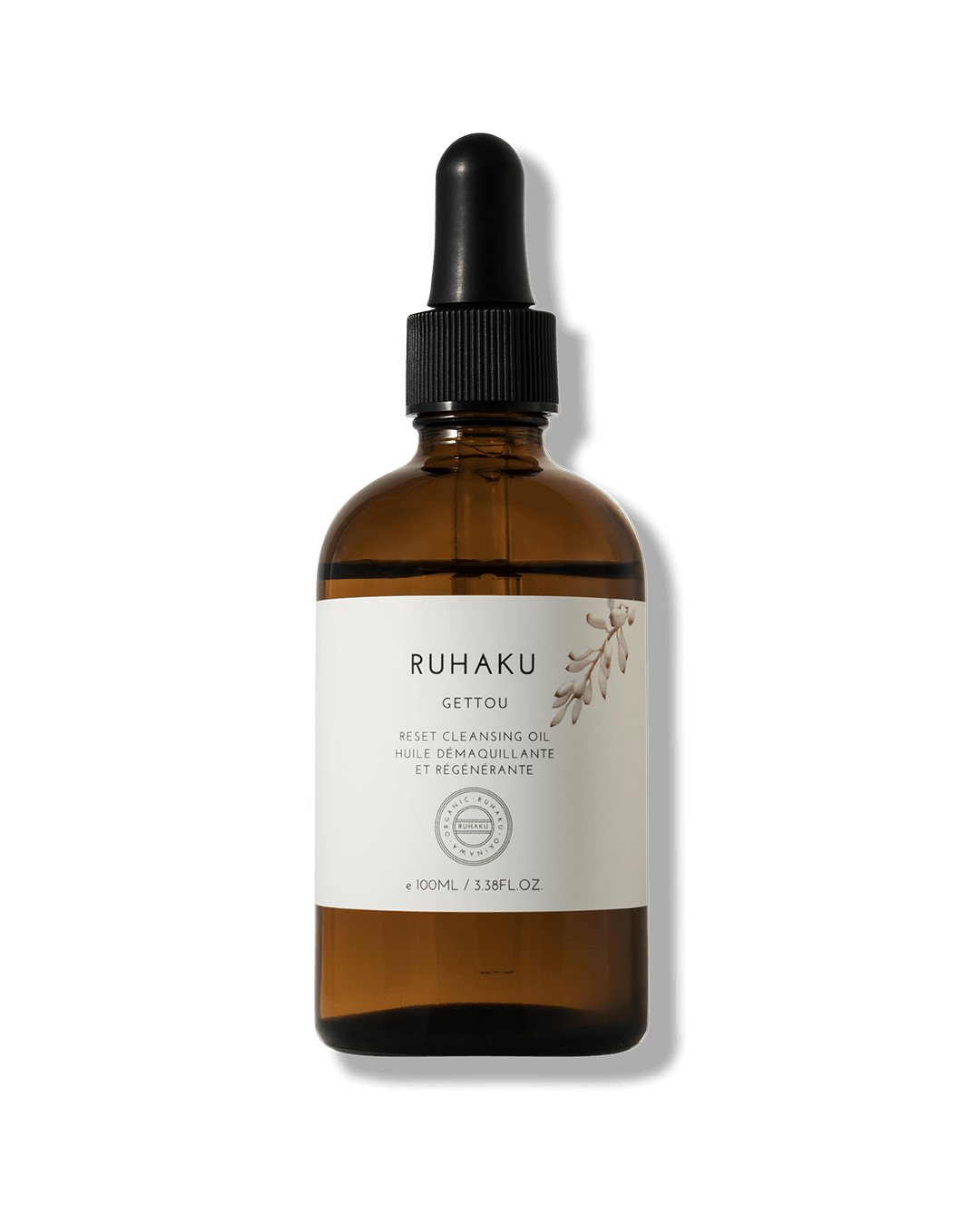 Reset Cleansing Oil
