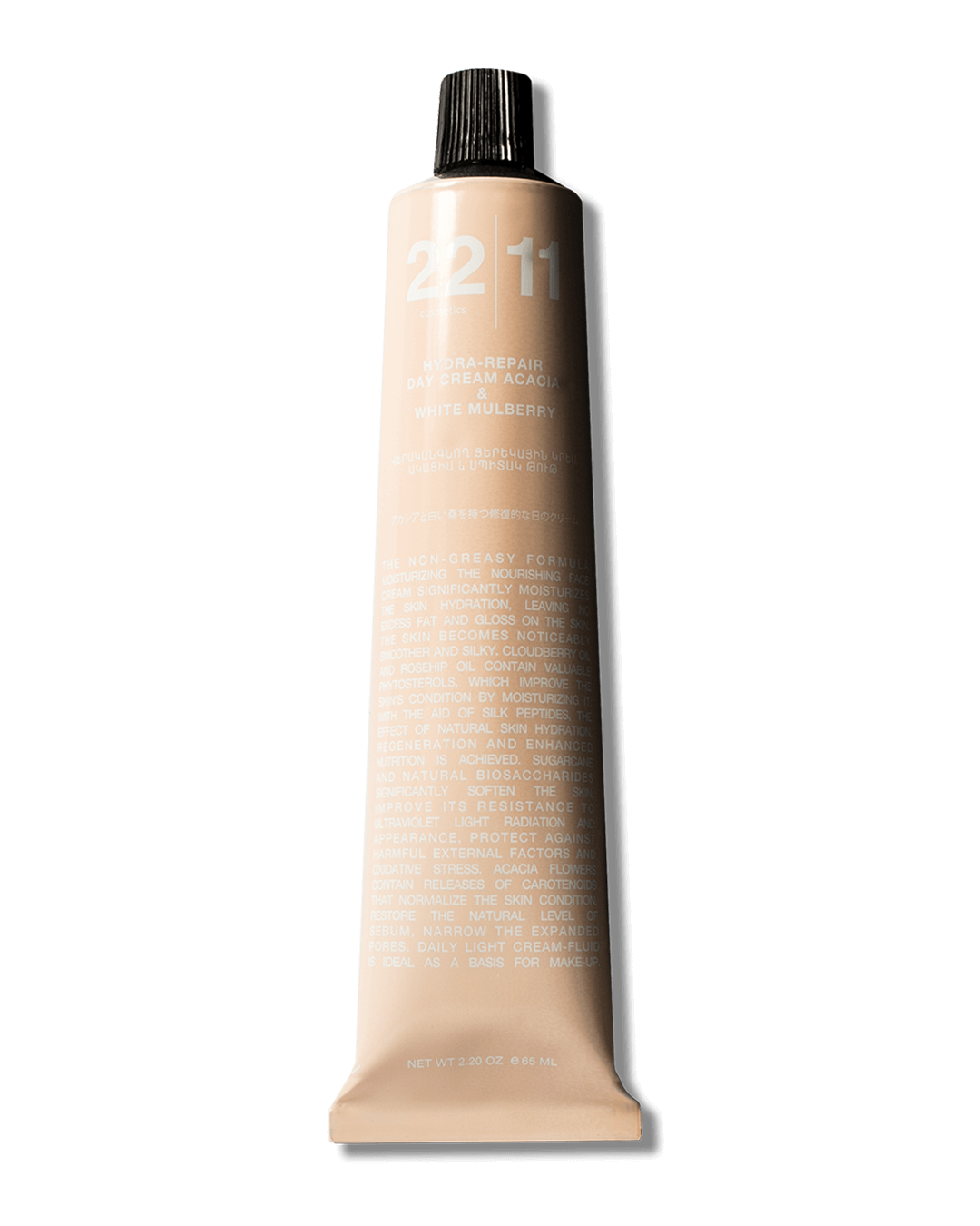 Hydra-Repair Day Cream Acacia&White Mulberry